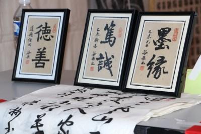 Caligrafía (Feria del Año Nuevo Chino)